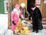 Фото: www.znamia-truda.ru