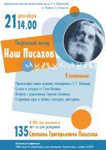 www.aonb.ru