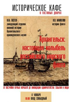 b_250_0_16777215_00_http___www.arhcity.ru_data_0_15nov9.jpg
